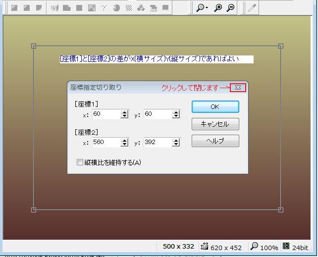 c0106443_18203724.jpg
