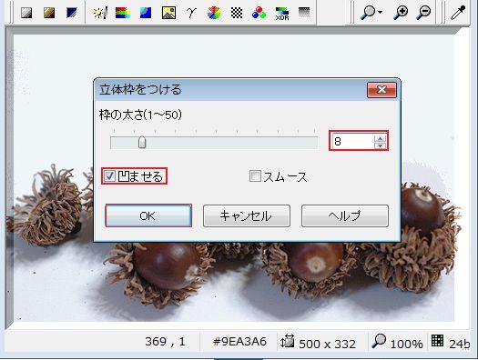 c0106443_18323246.jpg