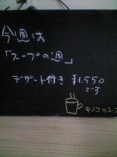 e0012056_16583675.jpg