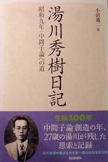 c0139575_19481867.jpg