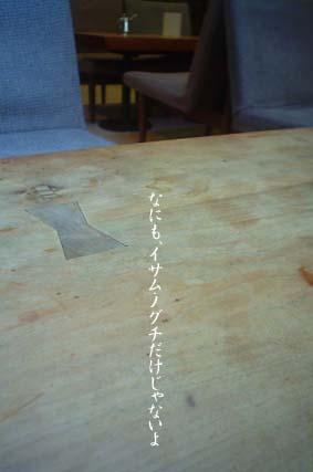 f0056476_17182450.jpg