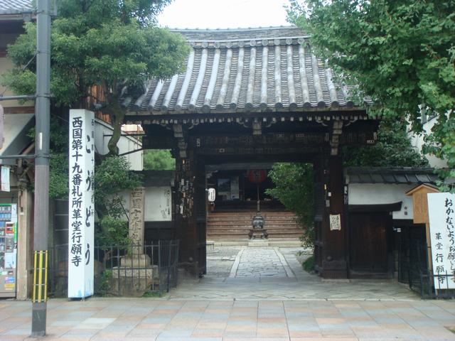寺町通りは良いとこ、_d0100880_1591122.jpg
