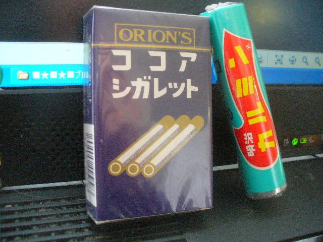 ◎幼児用「煙草」。昔からあったなあ。おや、中身が変った。_c0061686_546748.jpg
