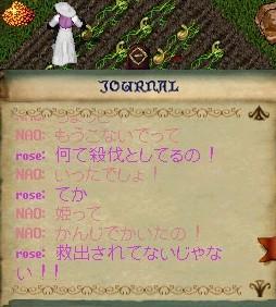 b0096491_2191193.jpg