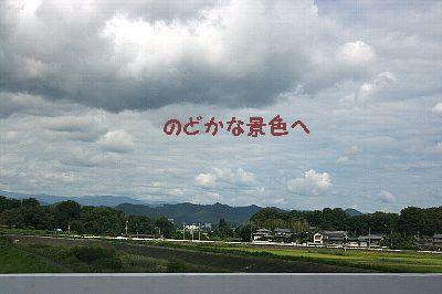 b0021297_10405384.jpg