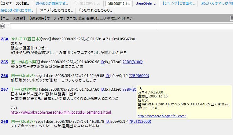 f0124204_148040.jpg