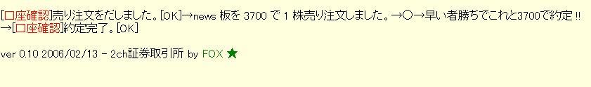 f0124204_3395485.jpg