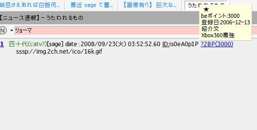 f0124204_3542573.jpg