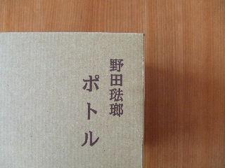 b0110107_731658.jpg