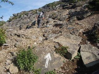 初秋の岩手山登山_f0105112_15305335.jpg