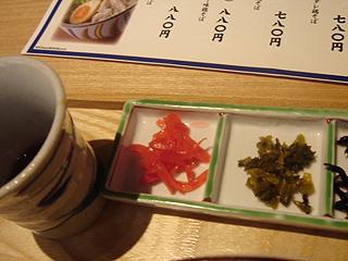 博多水炊き 若どり_c0025217_7593699.jpg