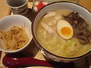 博多水炊き 若どり_c0025217_759539.jpg