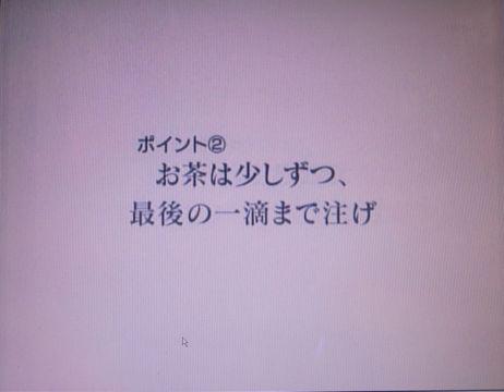 f0100920_23231381.jpg
