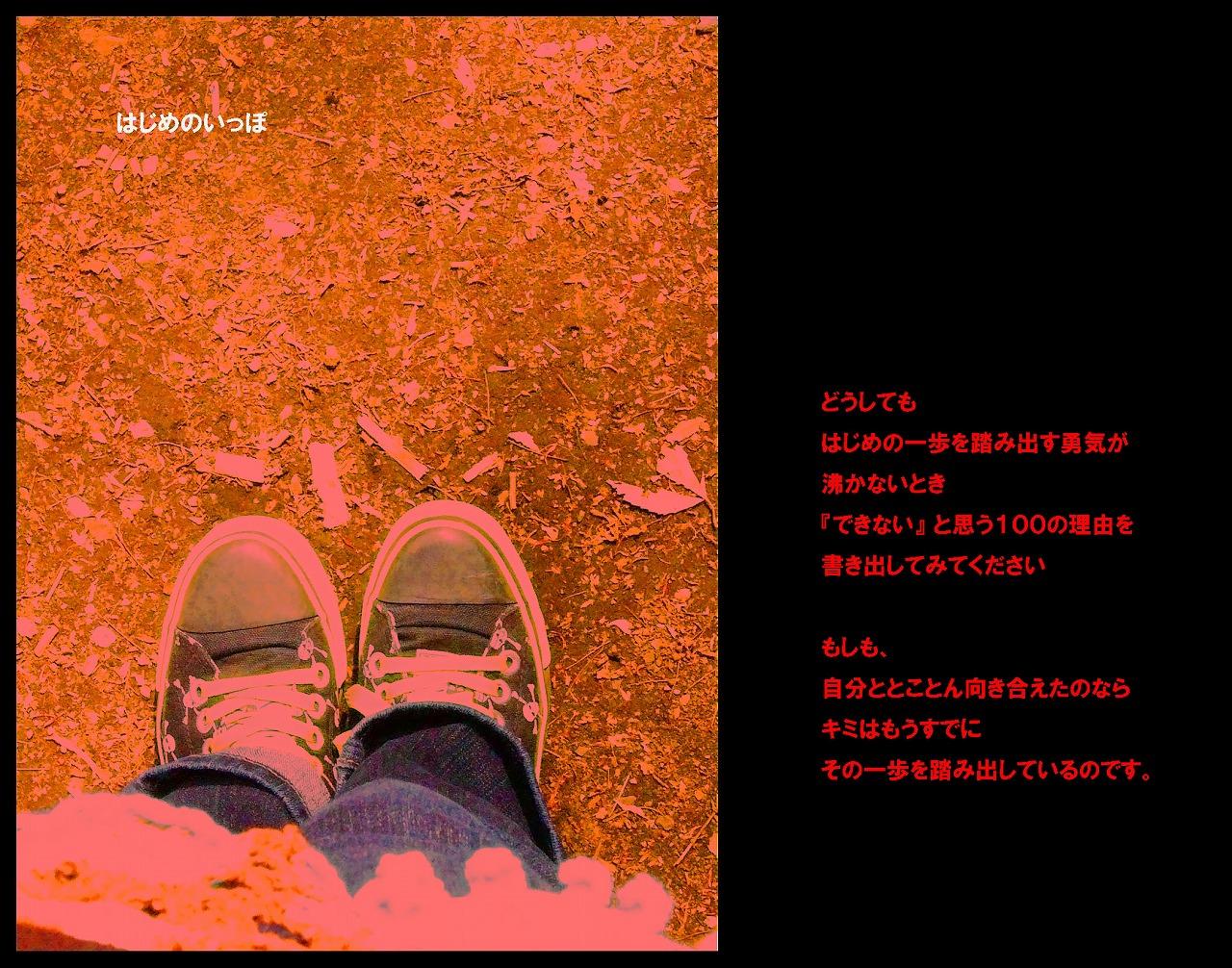 c0112724_20285584.jpg