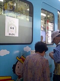 お彼岸☆ 大阪の路面電車~お墓参りの旅_a0088827_1039293.jpg