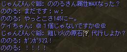 f0087533_1911320.jpg