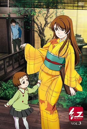 「紅」DVDリリース中!!最新第3巻、現在発売中!_e0025035_9669.jpg