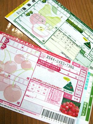 おみやげを買いに・・・ 2008/09/21-sun-2_f0031535_14211948.jpg