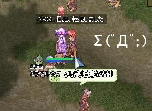 e0077749_10501630.jpg