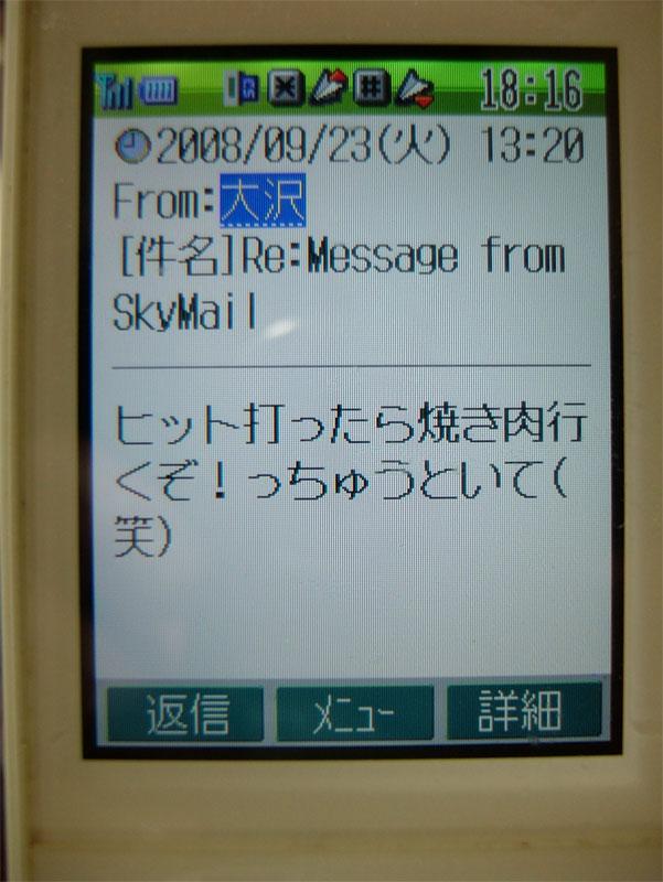 c0110051_19375156.jpg