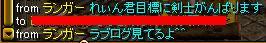 b0126064_18461255.jpg