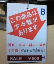 b0097275_22484861.jpg