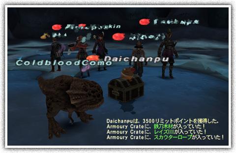 c0051884_16511960.jpg