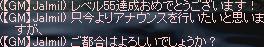c0069888_1651524.jpg