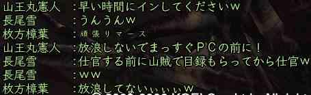 b0047293_19152467.jpg