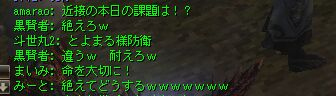 c0022896_18183293.jpg