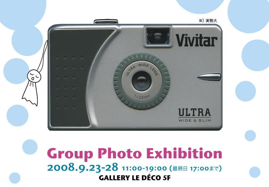 f0109201_756589.jpg
