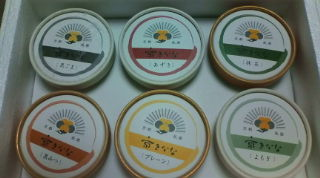美味でございますぅ〜〜〜♡_f0144003_9283527.jpg