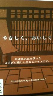 美味でございますぅ〜〜〜♡_f0144003_9285152.jpg