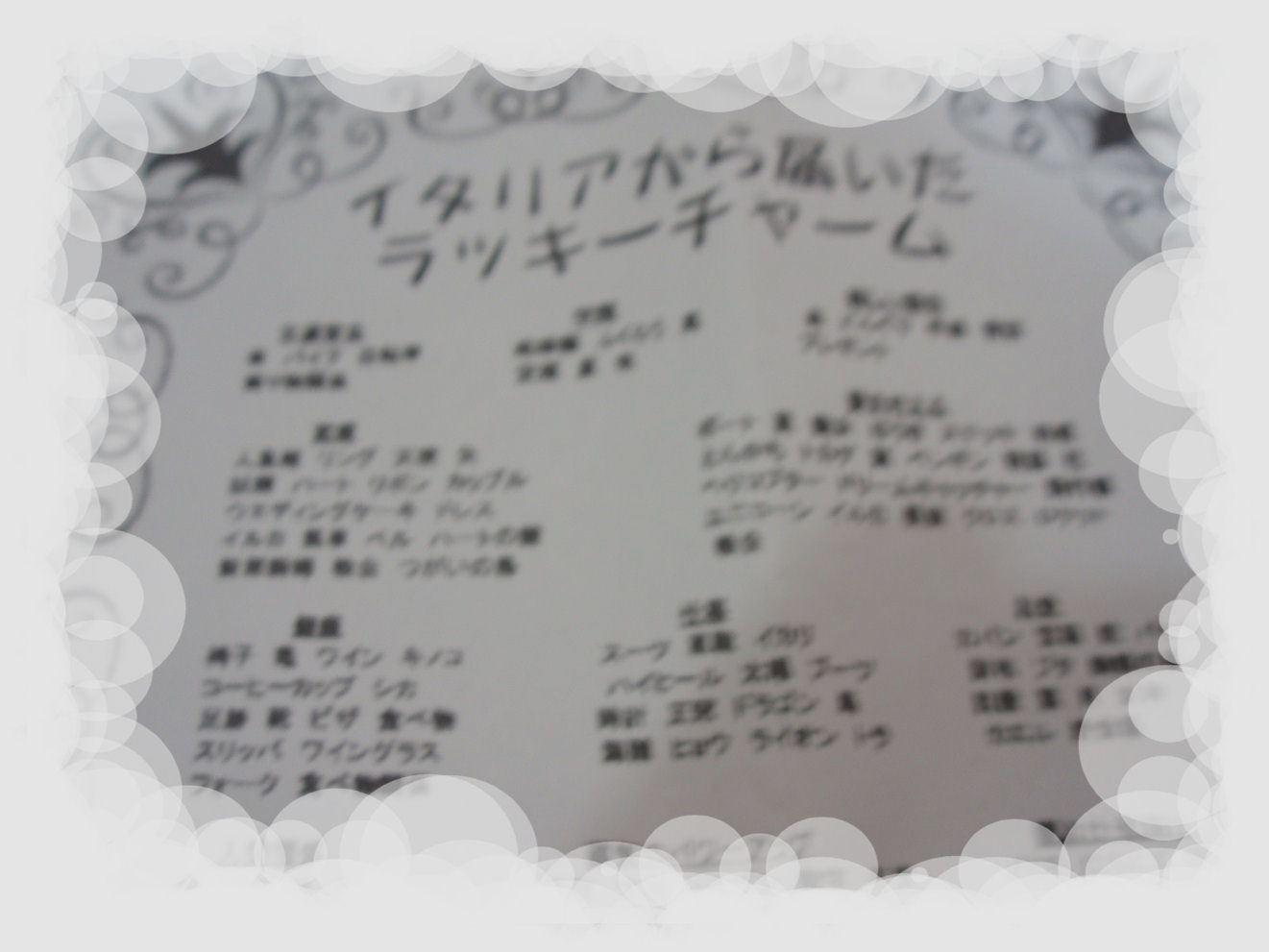 c0098304_2243762.jpg