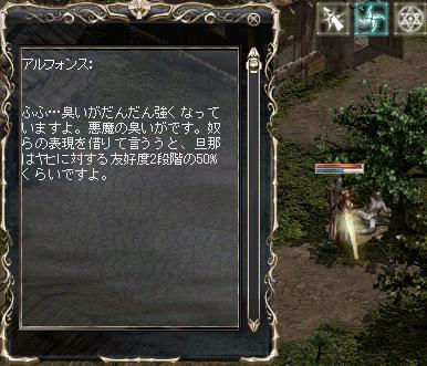 f0101117_219477.jpg