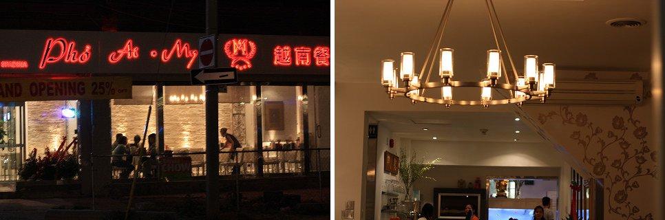 アイマイミーマイン ai my restaurant_c0126120_12502788.jpg