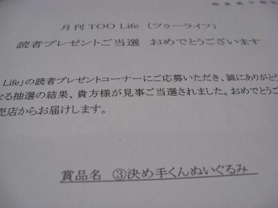 b0147224_22358100.jpg