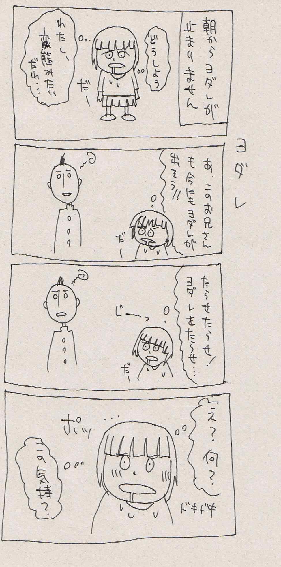b0116425_7123567.jpg