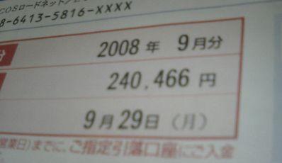 e0068528_2223432.jpg