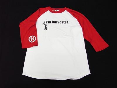 harvester_d0126729_12524835.jpg