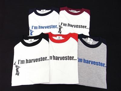 harvester_d0126729_12531593.jpg