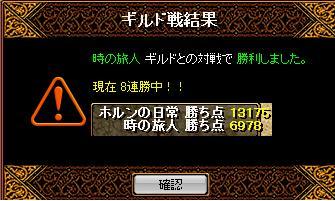 f0152131_11214851.jpg