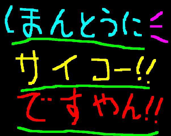 f0056935_11465625.jpg