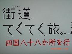 b0029438_013166.jpg