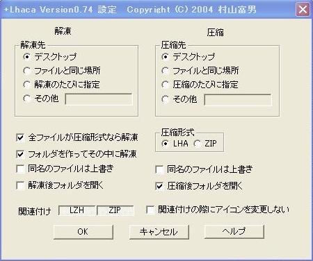 b0036638_23151873.jpg