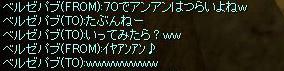 d0075339_8424859.jpg