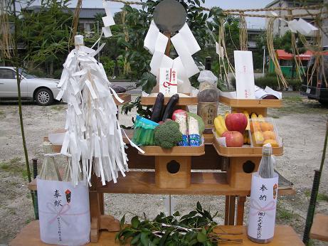 地鎮祭のながれ_c0079640_1953727.jpg