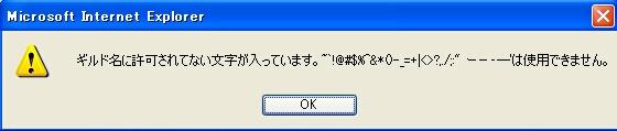 b0023445_2121586.jpg