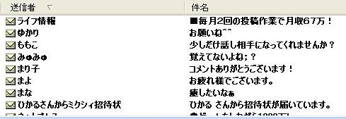 d0120345_2345858.jpg