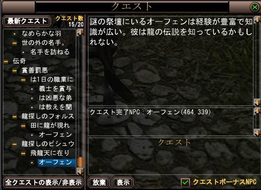 b0149151_128502.jpg